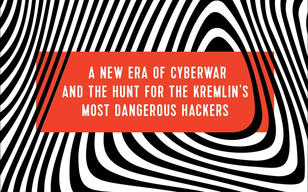 The WIRED Guide to Cyberwar